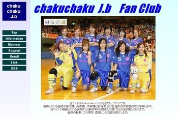 Fan_club_1