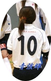 Tomomi_1
